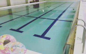 プールの利用時間についてのお知らせ